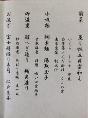 Dscf7622_2